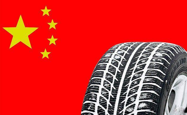 Kiinalaiset Talvirenkaat